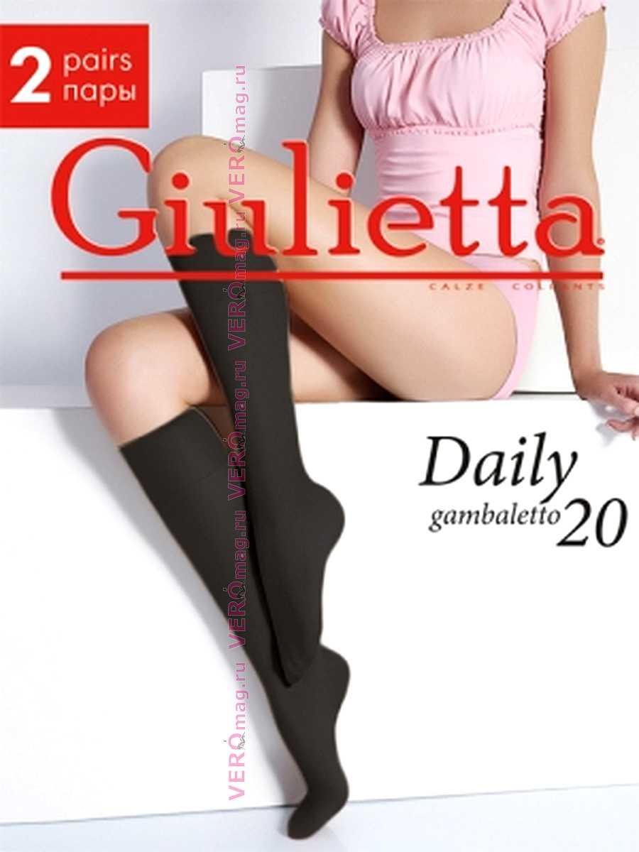 Гольфы Giulietta DAILY 20 (2 п.) в интернет-магазине VeroMag.RU фото 1