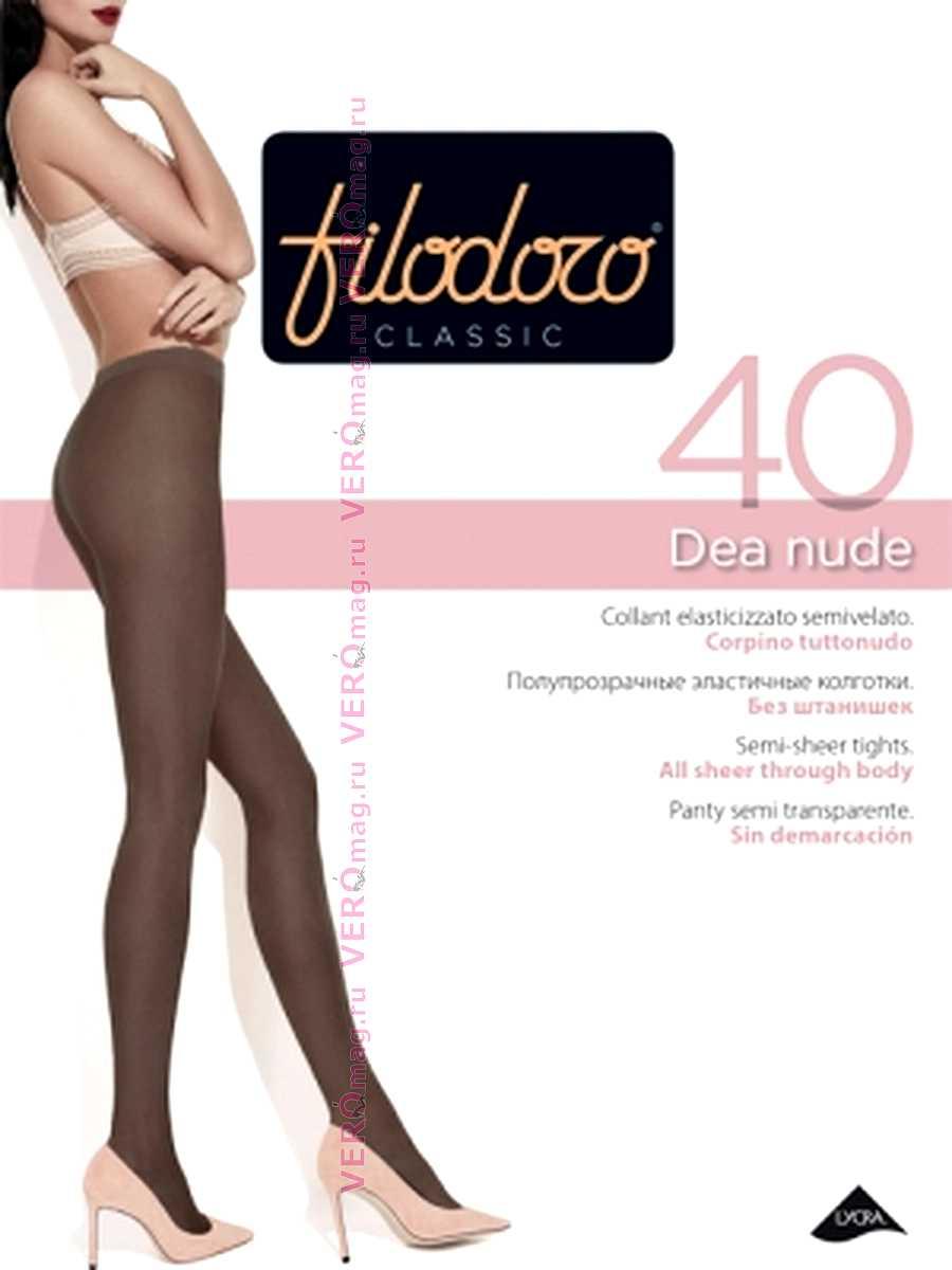 Колготки Filodoro DEA NUDE 40 в интернет-магазине VeroMag.RU фото 1