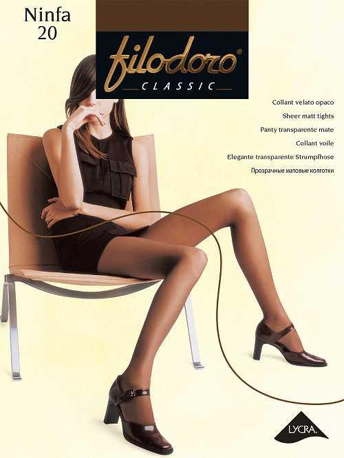 Колготки Filodoro Classic NINFA 20 в интернет-магазине VeroMag.RU фото 1