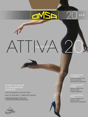 Колготки Omsa ATTIVA 20 XL