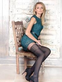 Колготки женские Conte elegant PIANO